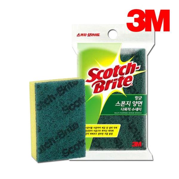 3M 항균스폰지 양면 다목적수세미