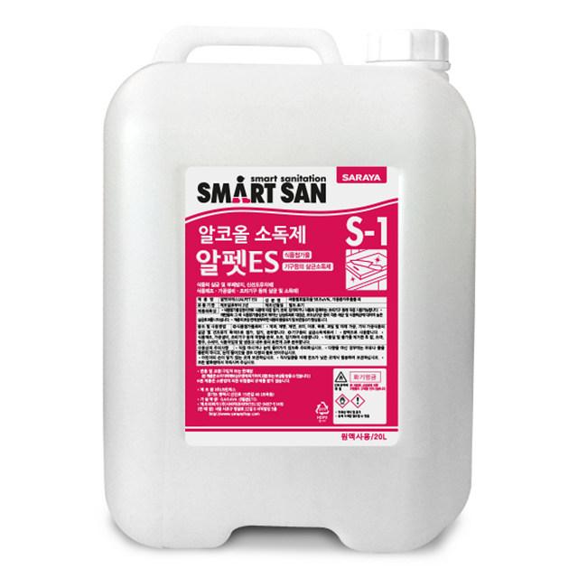 알펫ES S-1 20L/발효알콜58.8%/알콜소독제/기구등의살균소독제/식품혼합제제