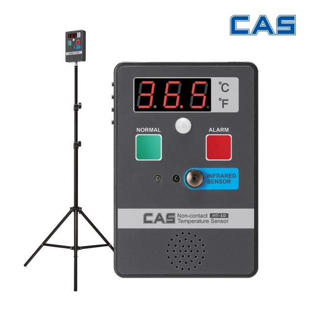 비접촉 온도계 카스 발열측정기 HT-10