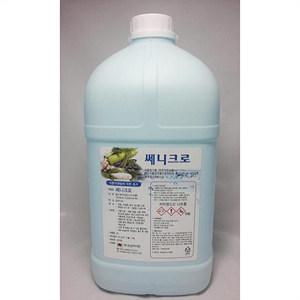 쎄니크로4L*4(염소용액)/과일,야채류소독용/세니크로